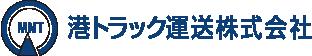 静岡・関東の輸送・運送・配送・コンビニ配送なら港トラック運送株式会社